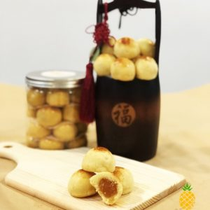 Melt in your Mouth Pineapple Tarts Feature - Chinese New Year Goodies