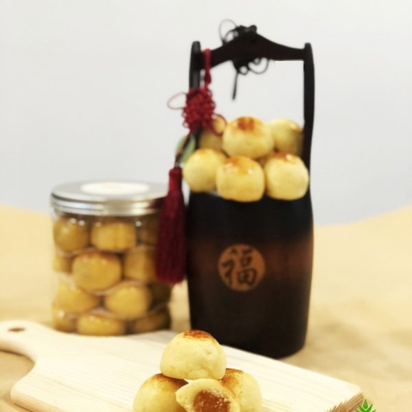 Pineapple Tarts Feature - Chinese New Year Goodies
