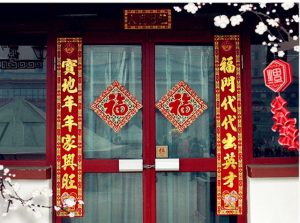 CNY Door Couplets