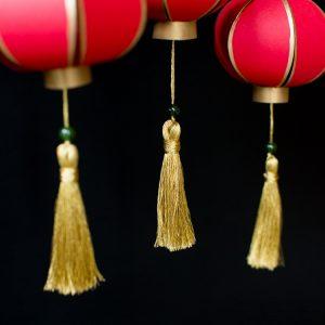 CNY Mini Lantern