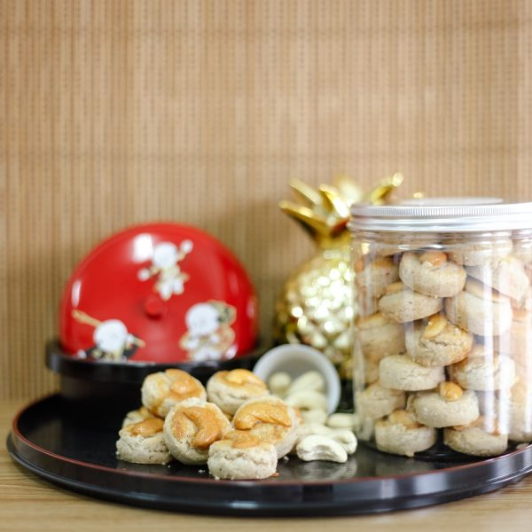 Auspishewous Cashew Nut Cookies by Pineapple Tarts Singapore