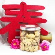 CNY Cranberry Almond Shortbread – Pineapple Tarts Singapore