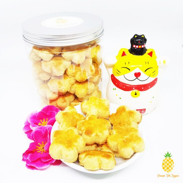 Xing Fu - Almond CNY Cookies - Chinese New Year