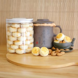 Xing Fu Almond Cookies by Pineapple Tarts Singapore