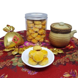 Fuzion - Salted Egg Almond Cookies CNY Goodies