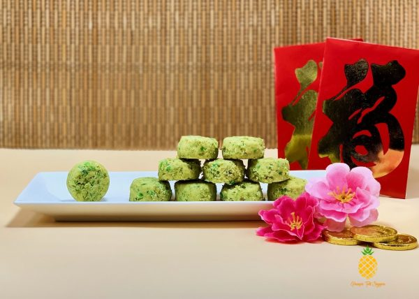 Qing Chun Mei Li Vegan Green Pea Cookies - Pineapple Tarts Singapore