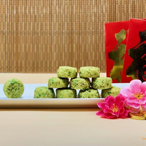Qing Chun Mei Li Vegan Green Pea Cookies - Pineapple Tarts Singapore