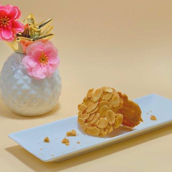 Xing Fu Mei Man – Almond Brittles – Pineapple Tarts Singapore