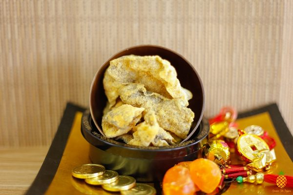 Bian Di Huang Jin Salted Egg Fish Skin - Pineapple Tarts Singapore