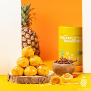 Premium Mala Pineapple Tarts